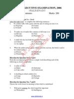 WBCS Prelims 2006 (Eng Ver) Question Paper
