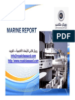 Marine Report