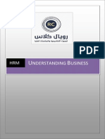 Understanding Business - HRM