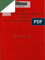 The Myth of Saint Thomas and the Mylapore Shiva Temple (1991) - Ishwar Sharan