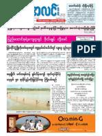 9.Feb_.15_mal.pdf