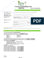 ad 107 pre-course counseling form 2015