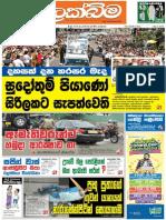 main_8.pdf