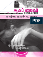 Bread of Life - Sep 2014.pdf