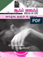 Bread of Life - Sep 2014.pdf