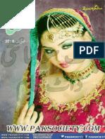 Hina_Digest_February_2015_HD_bookspk.pdf