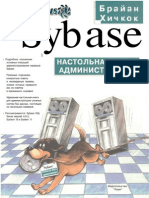 11_Sybase_admin_ha.pdf