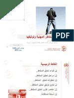fse_risk_asse_rep.pdf