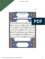 Sourate 56 _ Al Waqi'a - L'Évènement