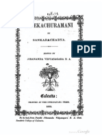 Viveka chudamani - Jibananda Vidyasagara 1872