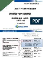 resumen técnico de las actividades de prix abierta División