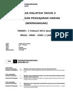 Asmnt Bm 3117 Rph