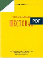 Bela Hamvaš - Šestoval