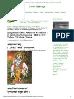 Achyutashtakam_ Achyutam Keshavam - In Sanskrit With Meaning - Stotra on Sri Vishnu _ Krishna _ Rama