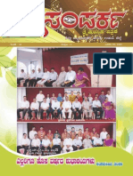 Samparka quarterly magazine of Udupi District Minority forum, Jan 2015