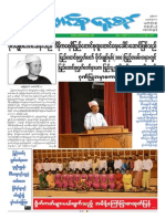 Union Daily_12-2-2015.pdf