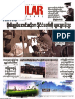 Popular News Vol 7 No 7.pdf