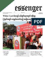 The Messenger Daily Newspaper 11,Feb,2015.pdf