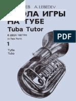 A.Lebedev-Tuba Tutor All.pdf