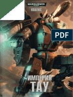 TAU- Warhammer-6E