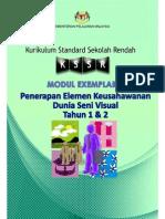 03 Modul Examplar DSV Tahun 1 & 2