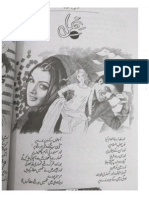 Namal By Nimra Ahmed