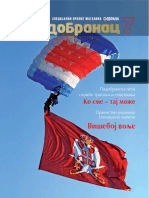 Odbrana_151_Padobranac7