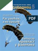 Odbrana_123_Padobranac5