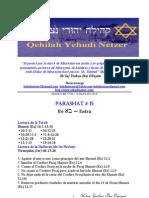 Parashat Bo #15 Adul 5770