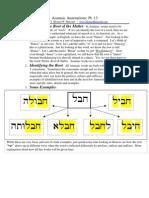 Aramaic Annotations_13