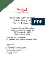 6th Imam advise