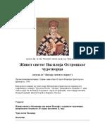 Zitije Svetog Vasilija Ostroskog Cudotvorca