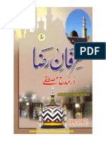 Irfane Raza Vol 2 by Hamdani