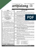 Darthlalang 14th February, 2015.pdf