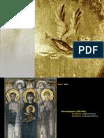 Vizantijska Umetnost II