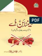 Valentine Day Quran Wa Hadees Ki Roshni Main