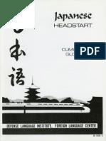 DLI Japanese Headstart Glossary