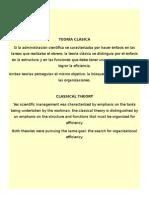 TEORÍA CLÁSICA