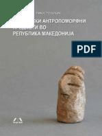 Неолитски антропоморфни предмети во Република Македонија - Гоце Наумов, Никос Чаусидис