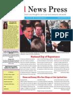 Good News Press September/October 2012