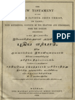 Gospel of Matthew in Tamil 1859.pdf
