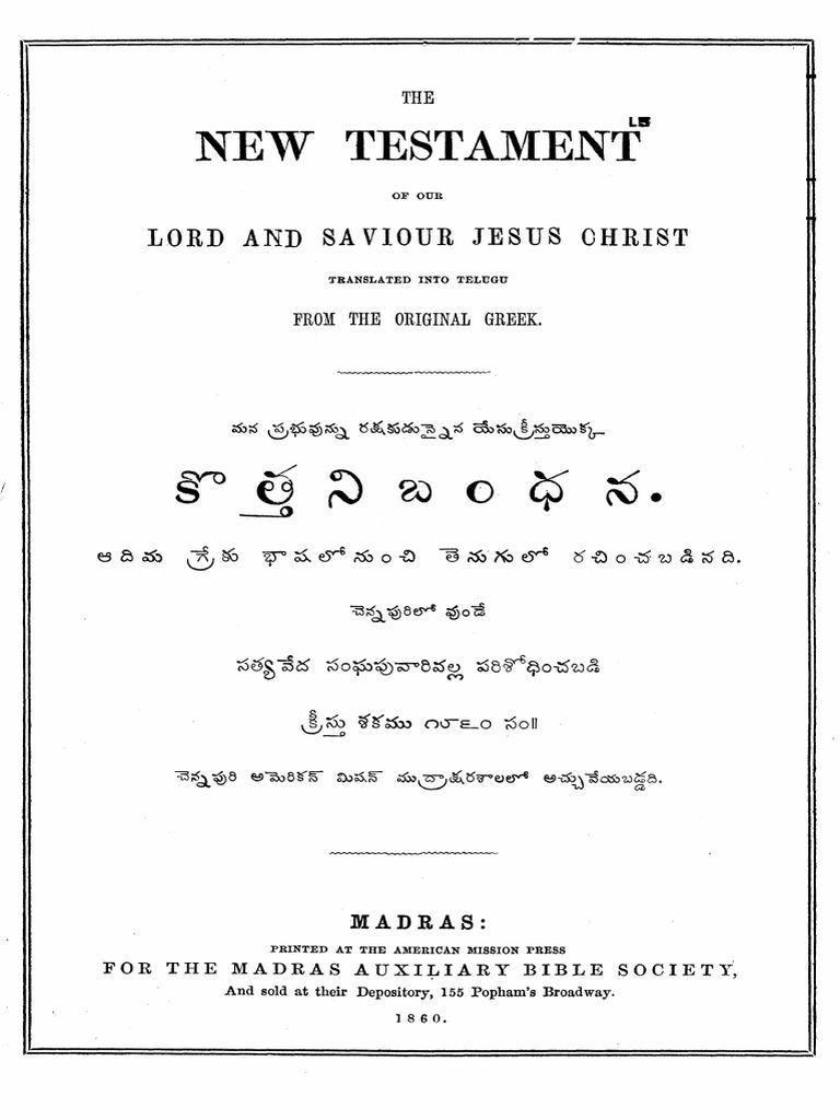 The Holy Bible New Testament complete in Telegu (Telugu