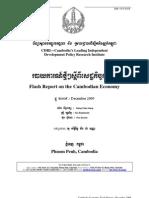 Flash Report on the Cambodian Economy - Dec 2009