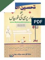 TAHASEENUl AYADAT by Mujeeb Ashraf