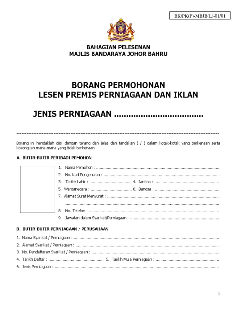 Borang Permohonan Lesen Premis Iklan