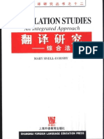 Translation Studies an Integrated Approach (Hornby)