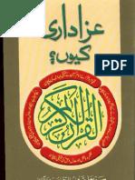 (Ali Sharfuddeen) - Azadari Q