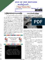 ACR Newsletter (15 February 2015)