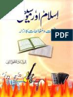 Islam Aur Mosiqi - full book