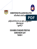DSP MUZIK THN 1_SJKT.pdf
